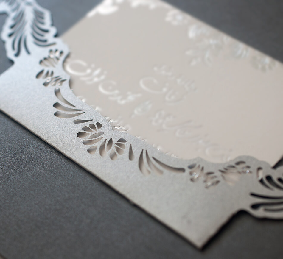 Silver laser cut pocket