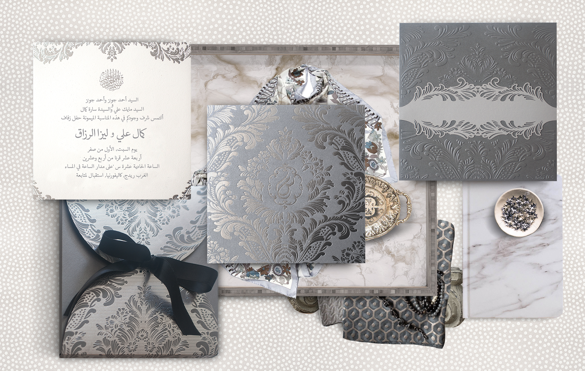 Silver foil stamped and laser cut Arabic wedding invitation