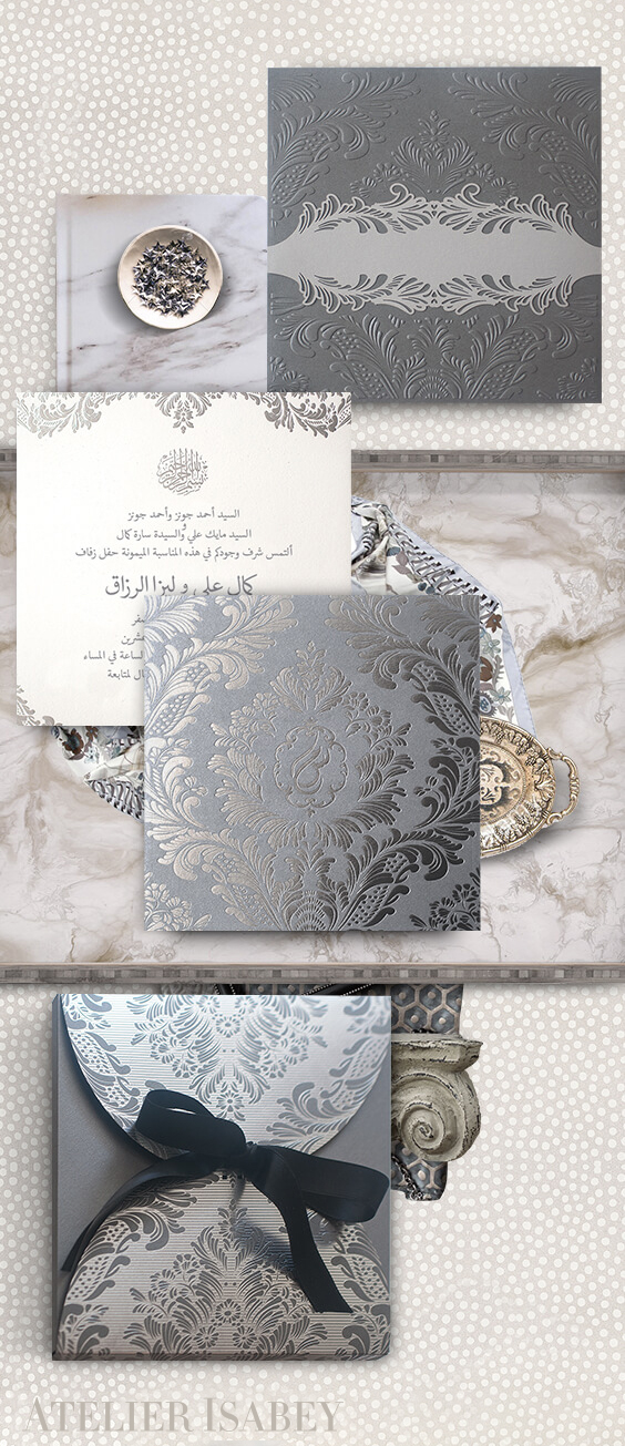 Silver and grey Arabic wedding invitation
