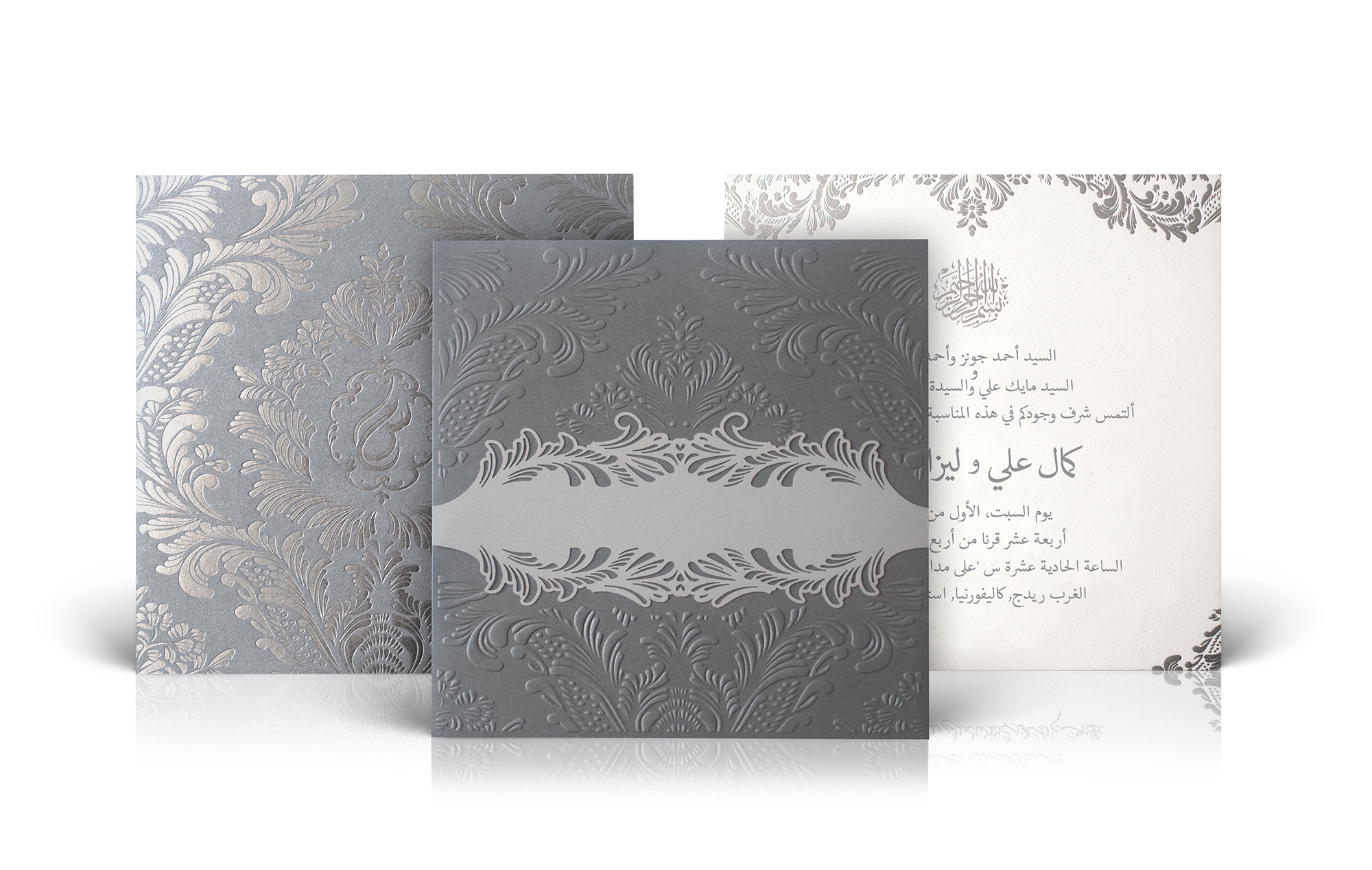 Royal Arabic wedding invitation
