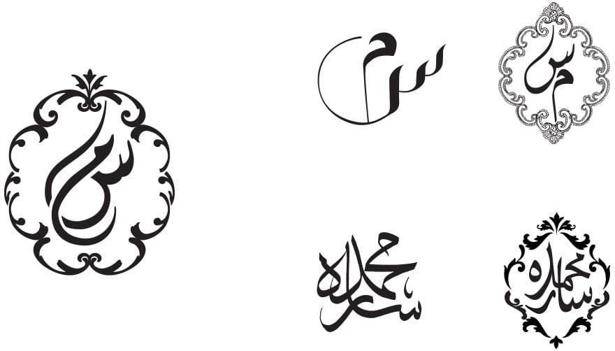Arabic wedding monograms